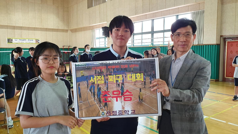 [일반] 학교스포츠클럽 피구대회의 첨부이미지 5