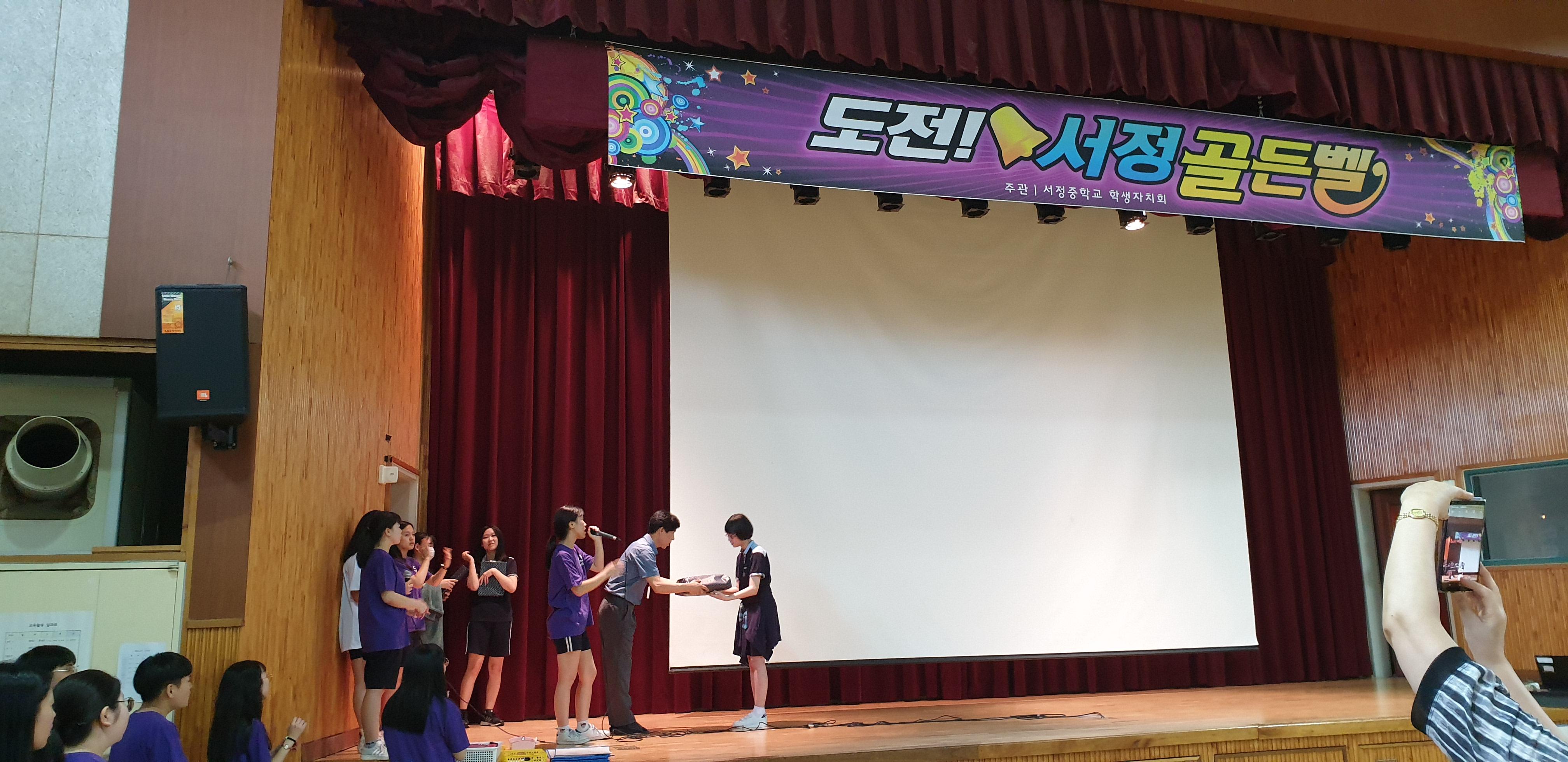 [일반] 2019년 3학년 도전 골든벨의 첨부이미지 3
