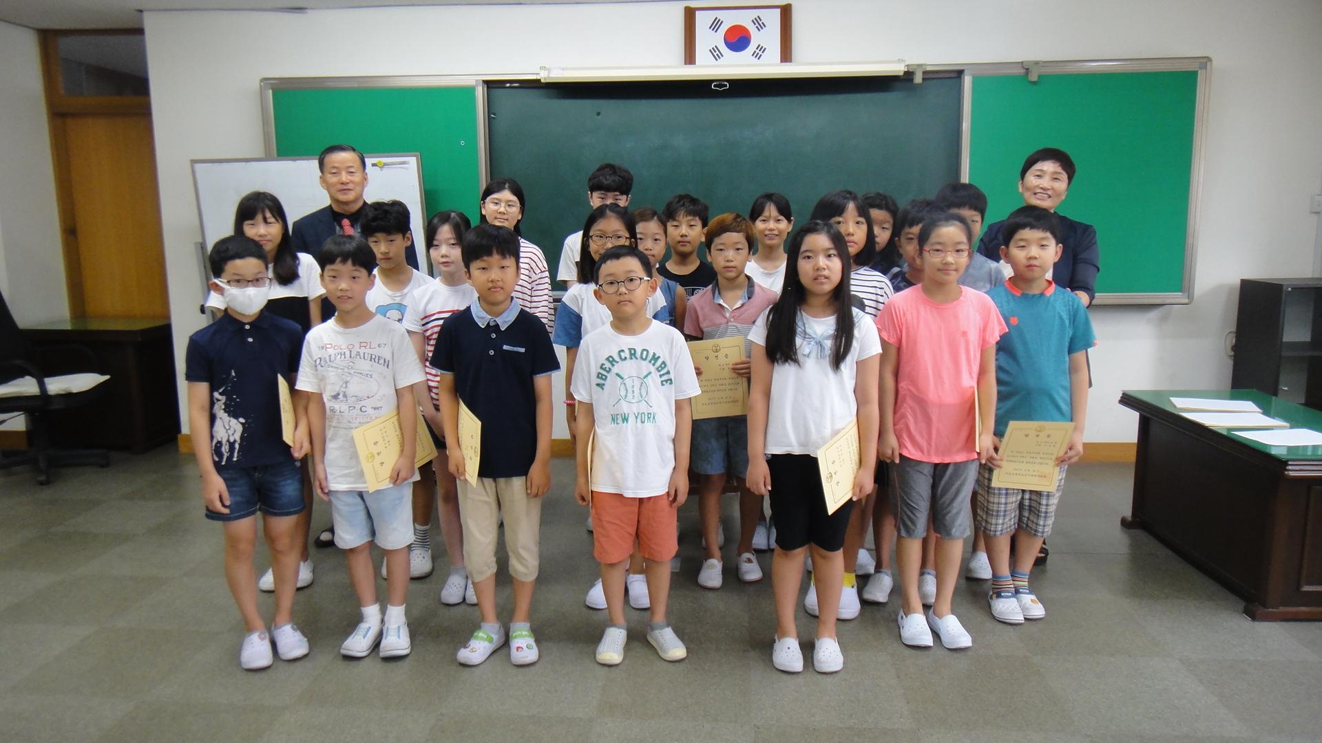[일반] 2학기 학생자치회 당선증 수여식의 첨부이미지 3