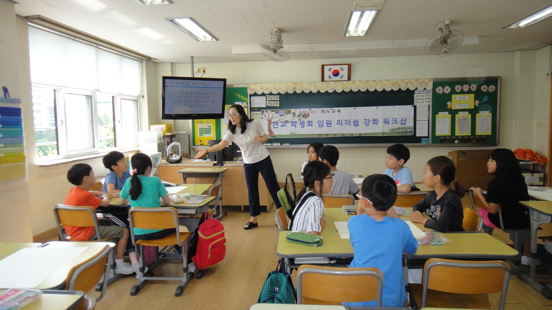 [일반] 2학기 전교 학생회 리더십 교육이 있었습니다.의 첨부이미지 2