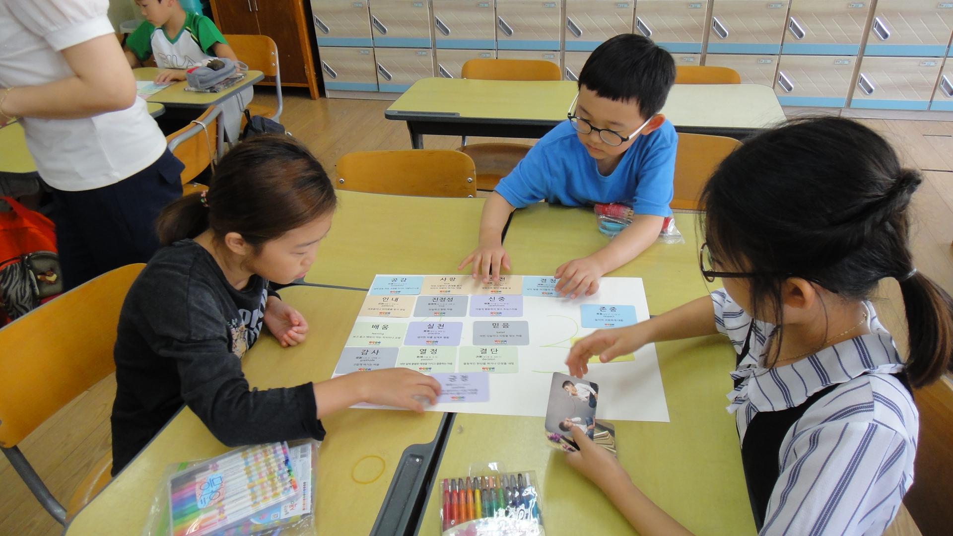 [일반] 2학기 전교 학생회 리더십 교육이 있었습니다.의 첨부이미지 3