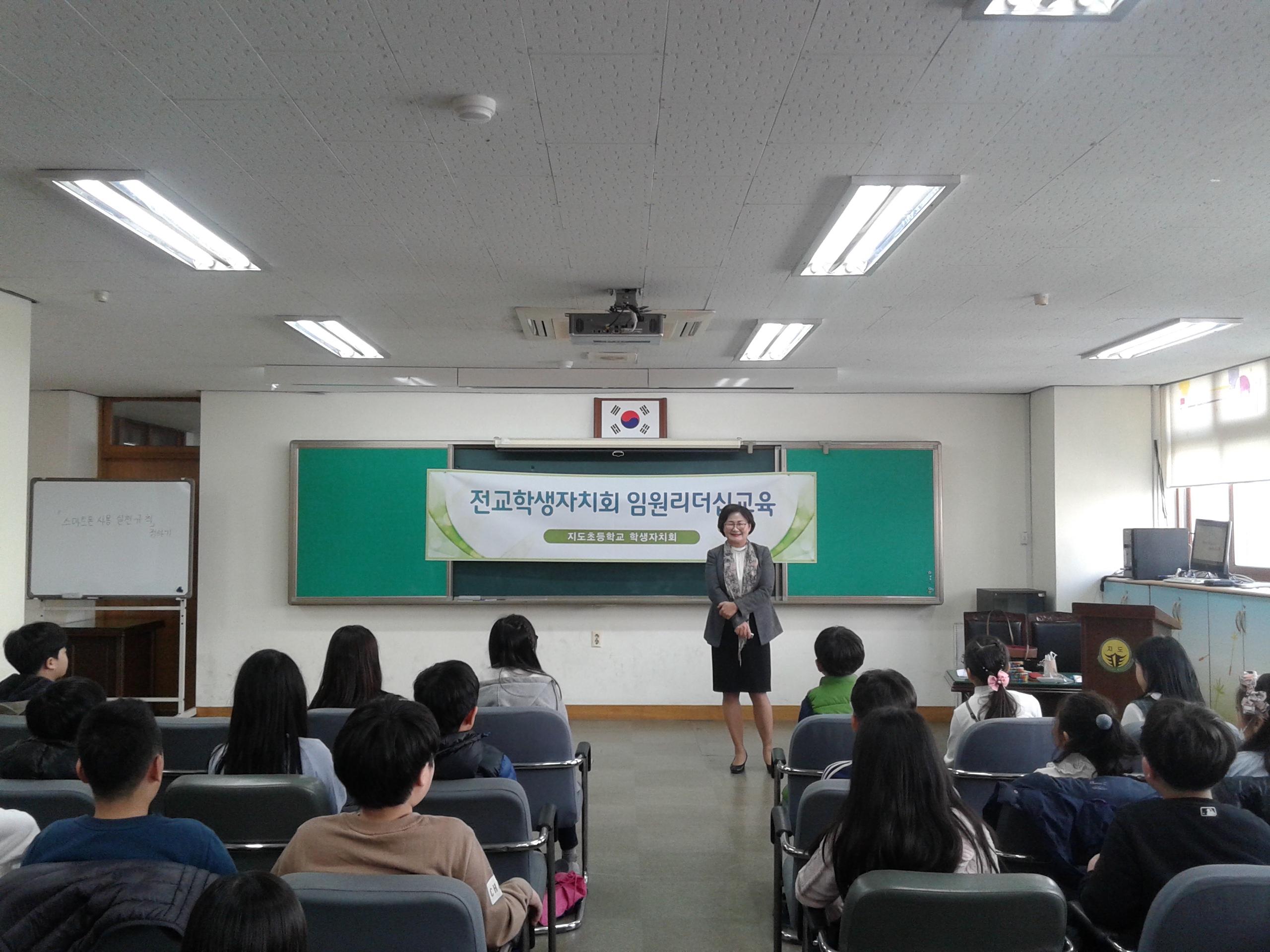 [일반] 전교학생자치회1학기임원리더십교육의 첨부이미지 2