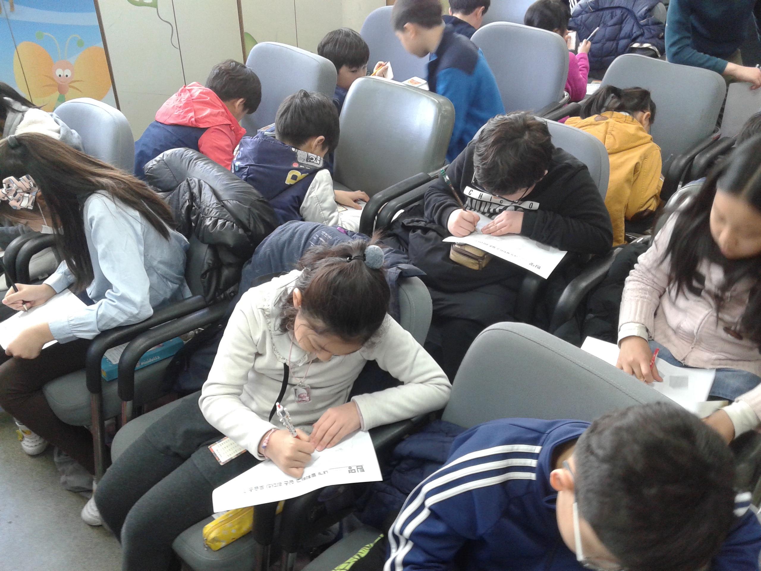 [일반] 전교학생자치회1학기임원리더십교육의 첨부이미지 4