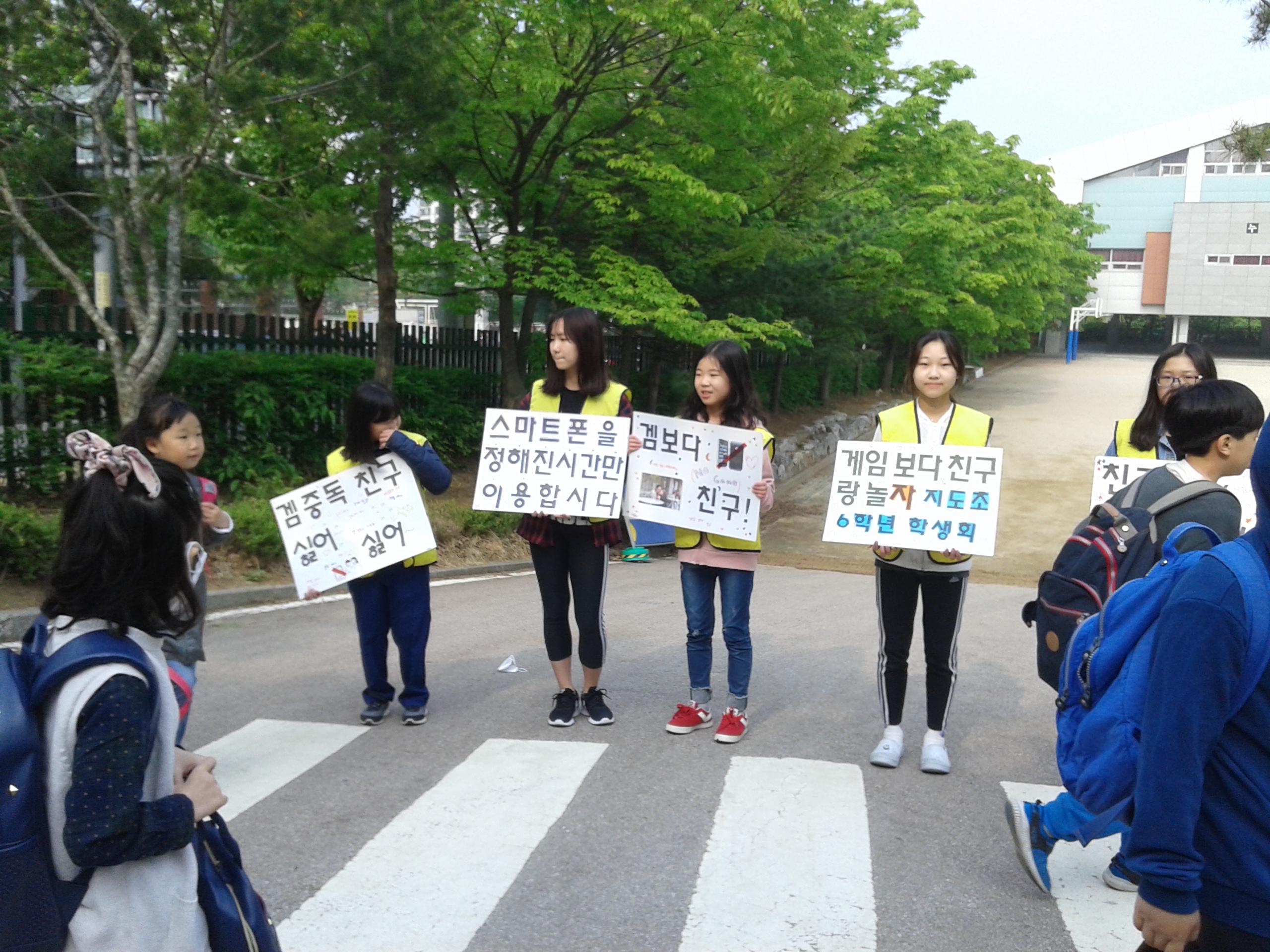 [일반] 4월 학생회 캠페인 사진의 첨부이미지 2