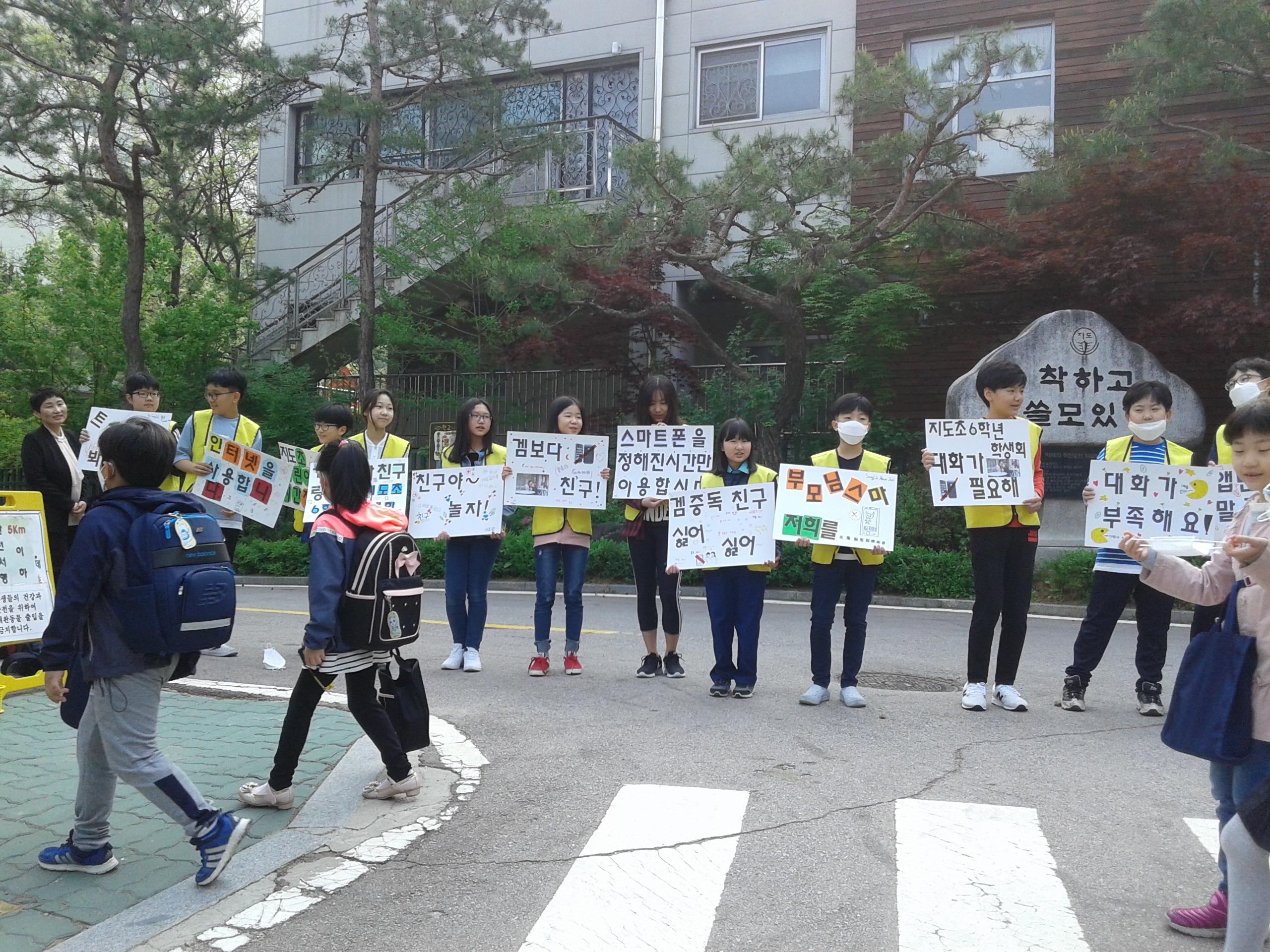 [일반] 4월 학생회 캠페인 사진의 첨부이미지 4