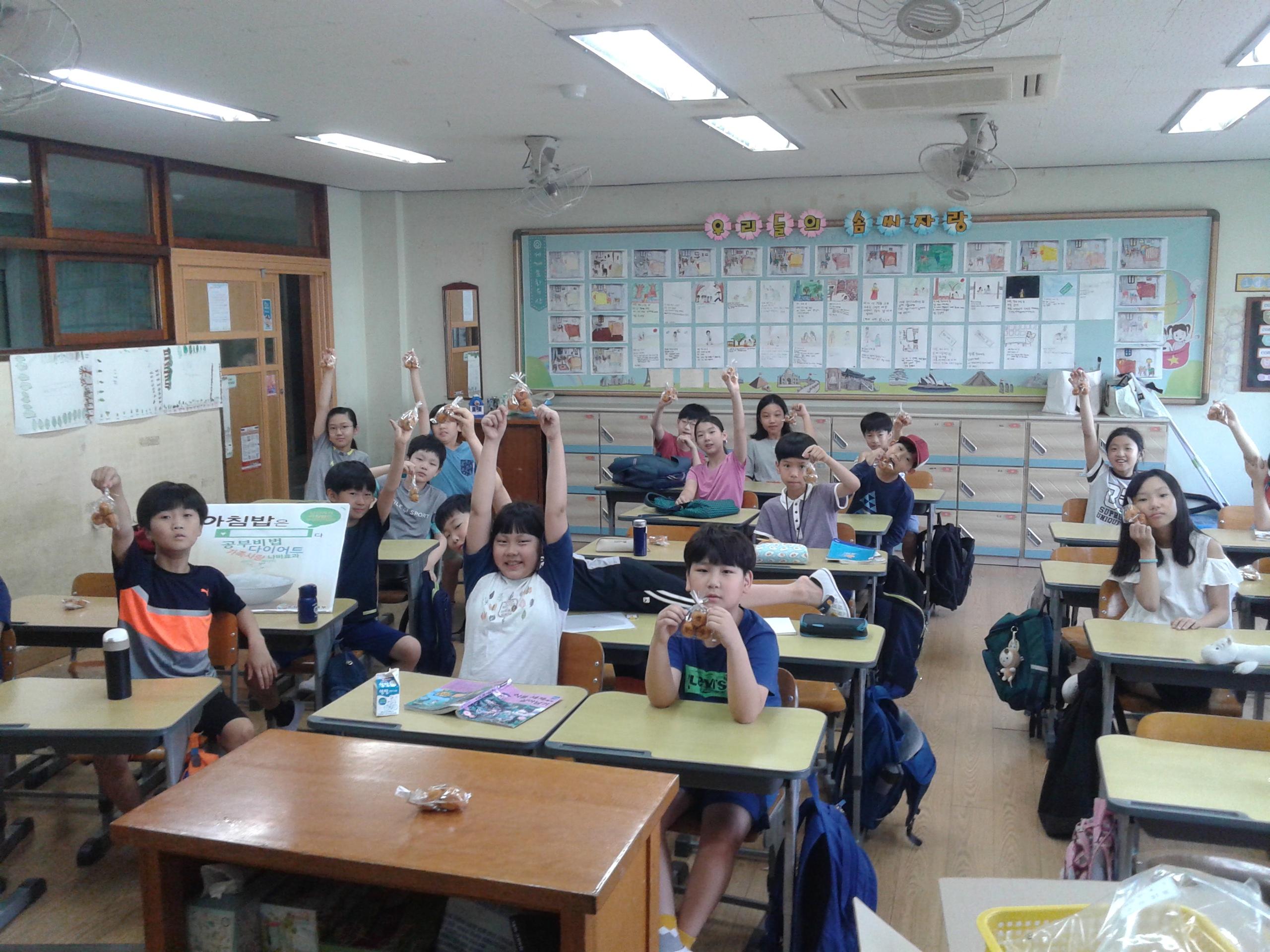 [일반] 전교학생자치회 7월 캠페인의 첨부이미지 4