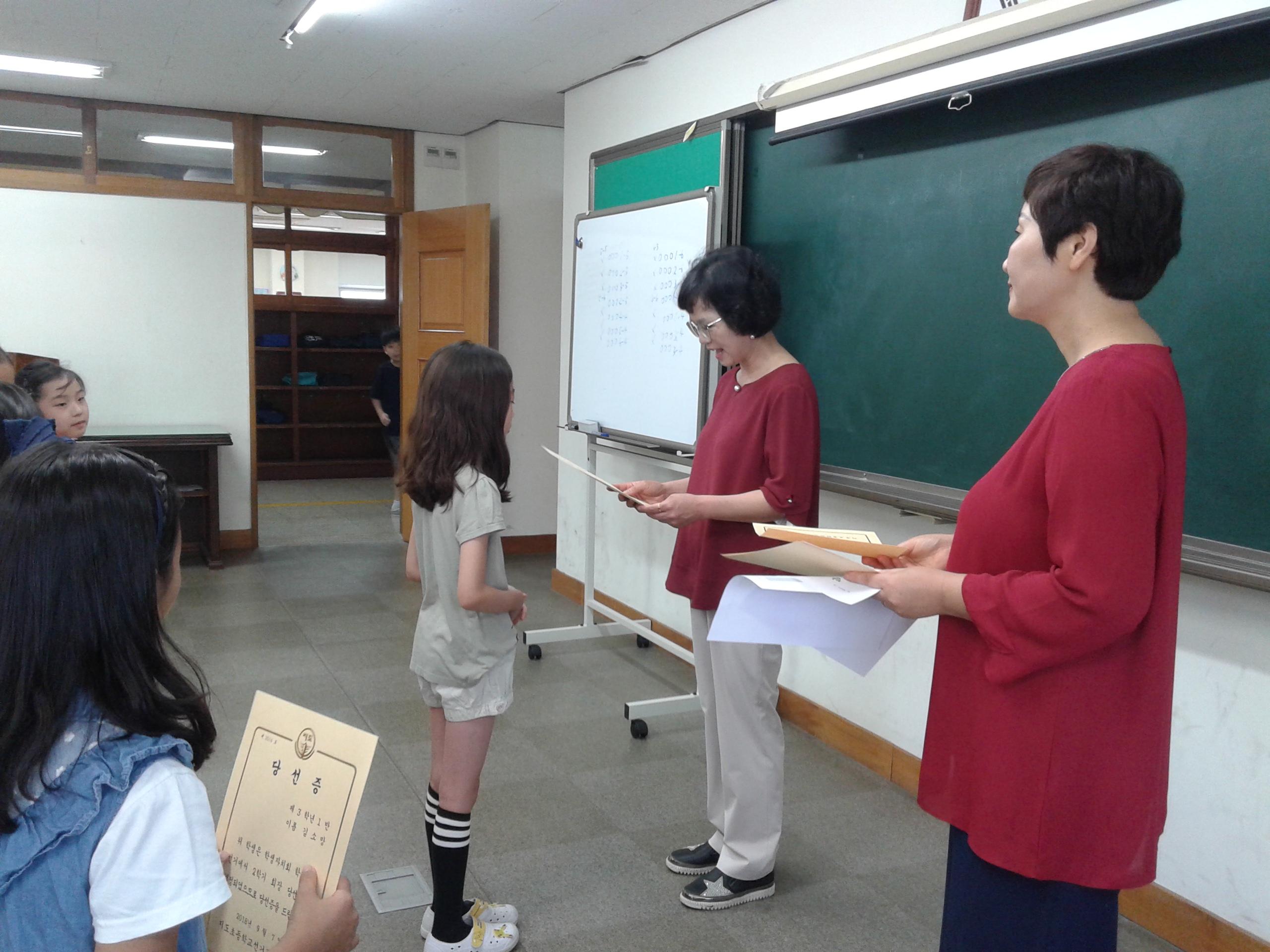 [일반] 2학기 3학년 학급임원 당선증 수여의 첨부이미지 3
