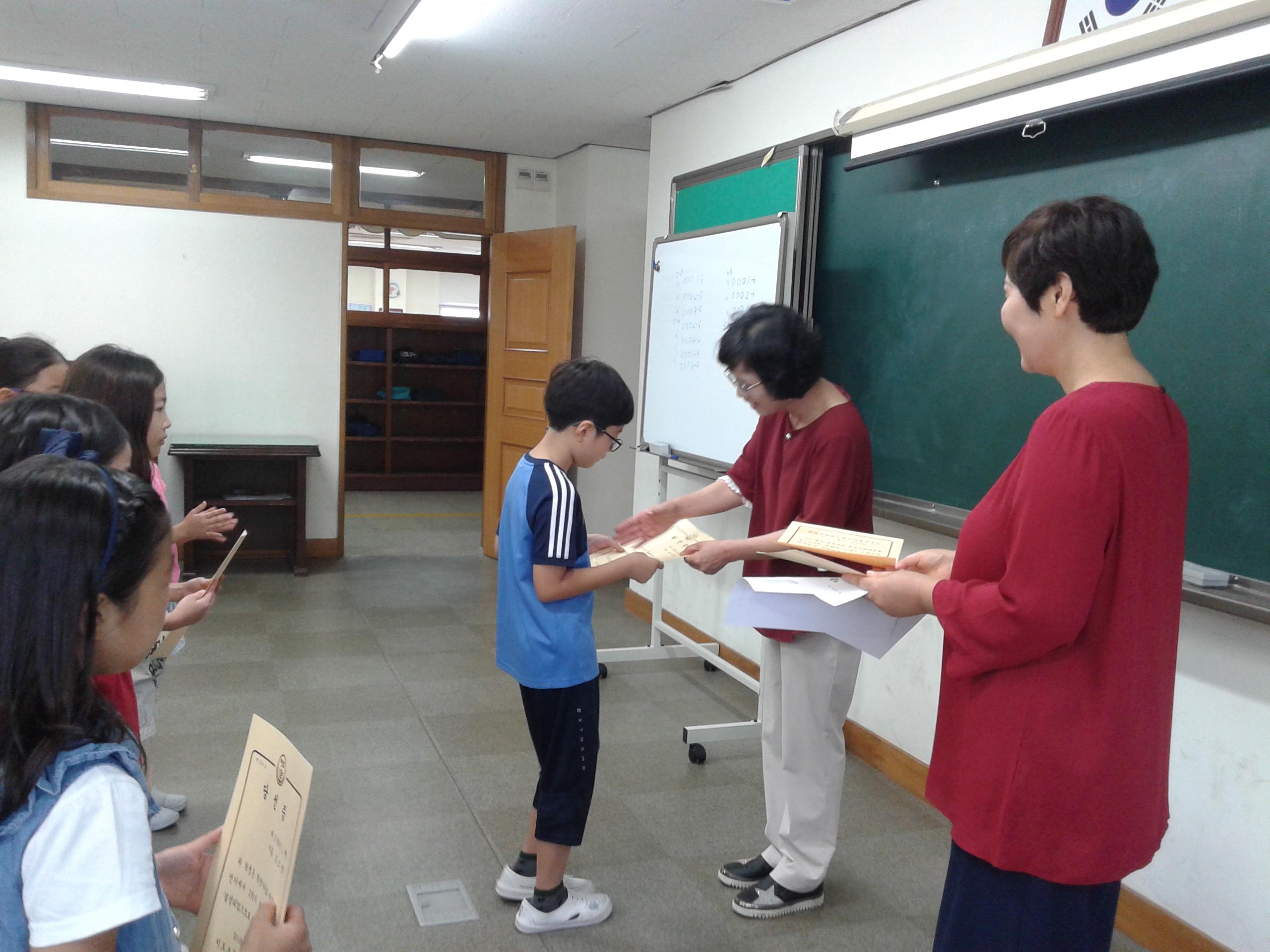 [일반] 2학기 3학년 학급임원 당선증 수여의 첨부이미지 5