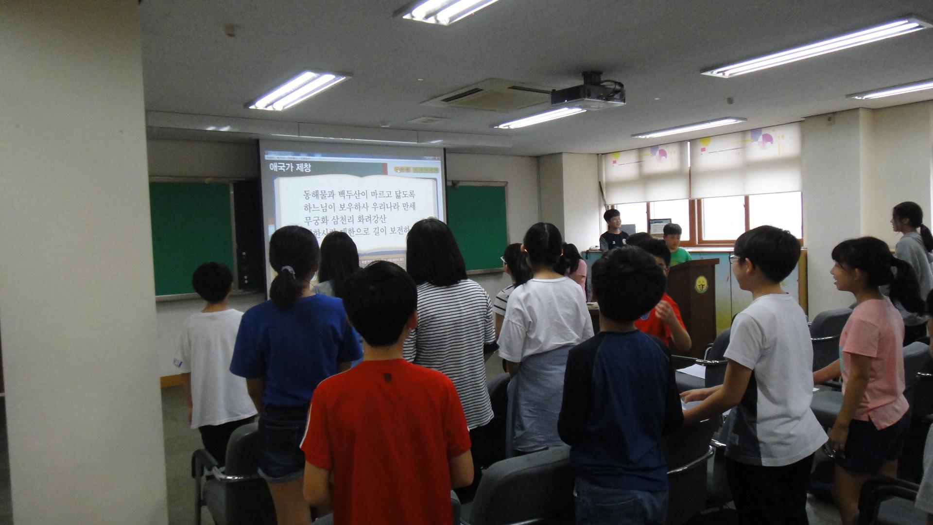 [일반] 2학기 전교학생자치회의 첨부이미지 7