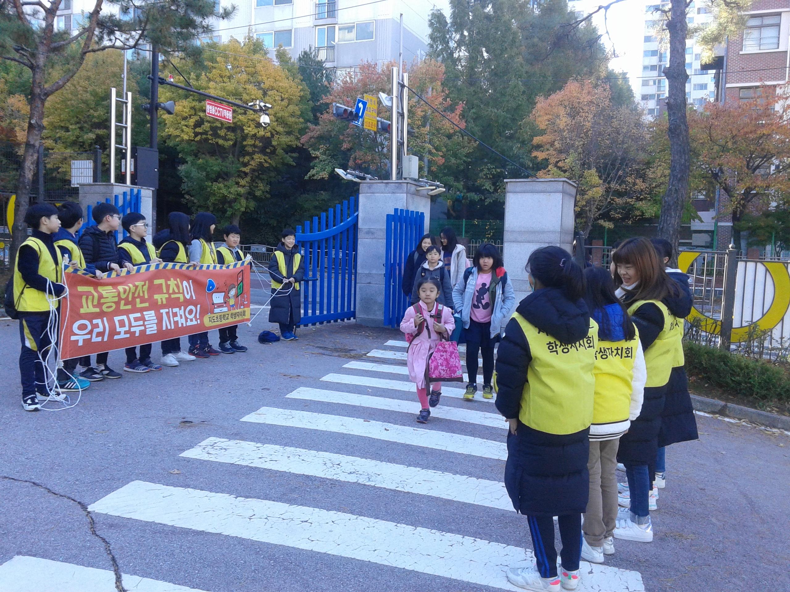 [일반] 전교학생자치회 5학년 2학기 캠페인의 첨부이미지 2