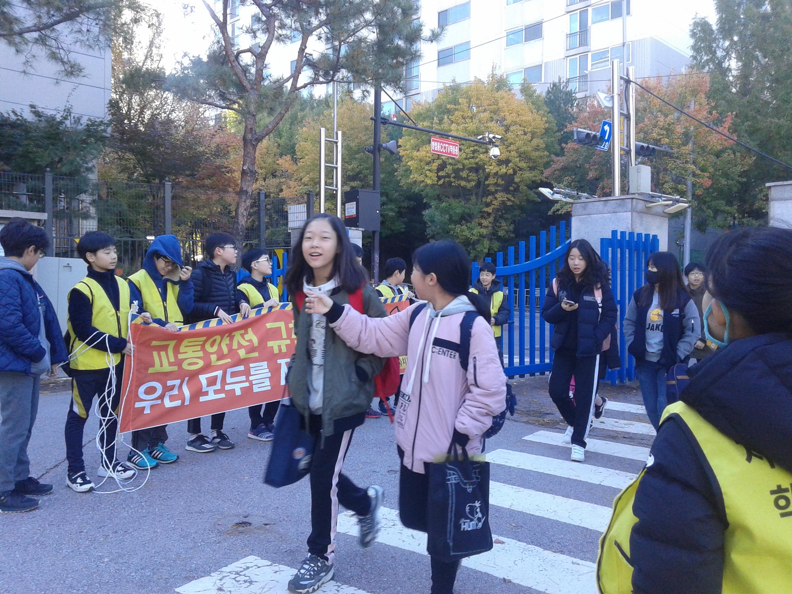 [일반] 전교학생자치회 5학년 2학기 캠페인의 첨부이미지 3