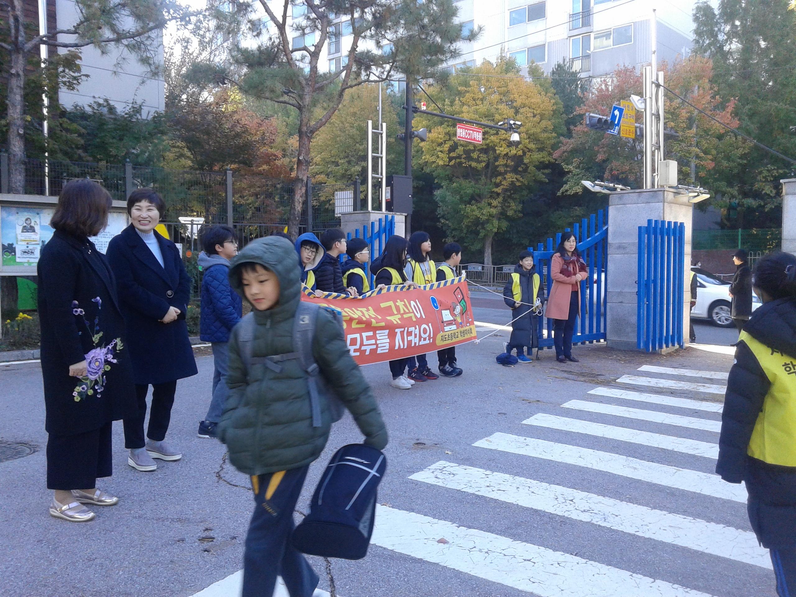 [일반] 전교학생자치회 5학년 2학기 캠페인의 첨부이미지 5