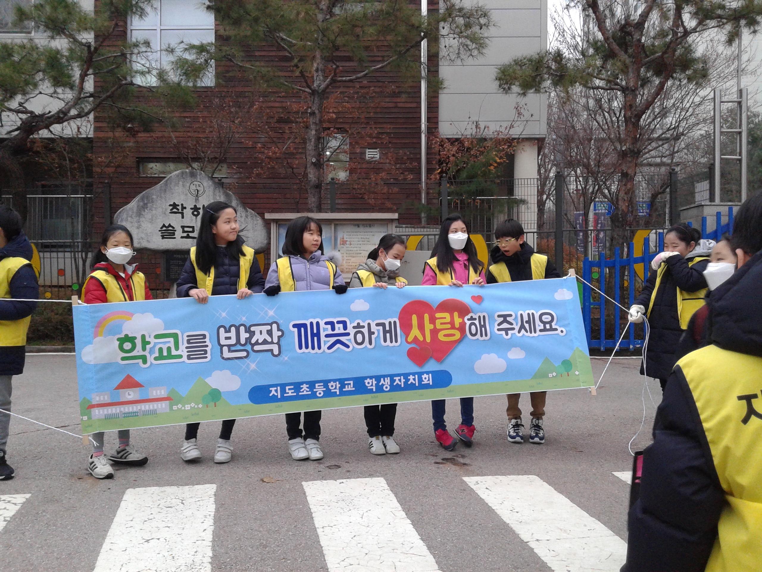 [일반] 전교학생자치회 4학년 캠페인 11월의 첨부이미지 1