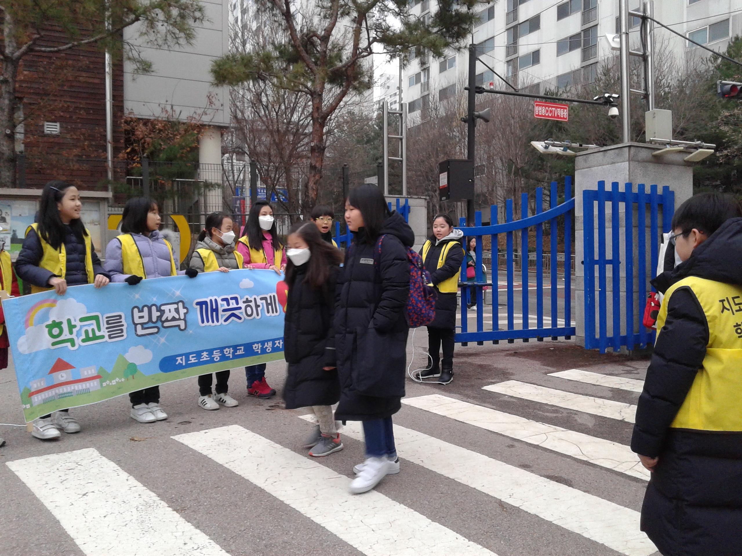 [일반] 전교학생자치회 4학년 캠페인 11월의 첨부이미지 4