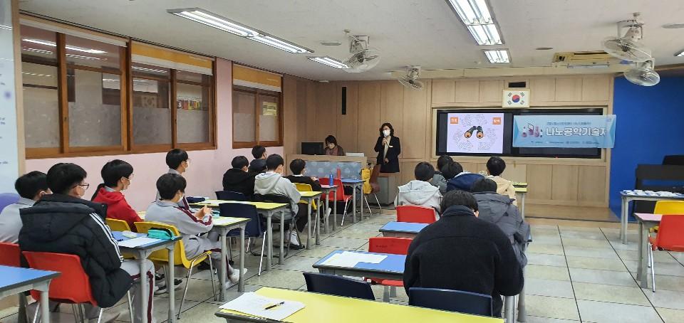 [일반] 11월 30일(월) 나노공학자 수업의 첨부이미지 1