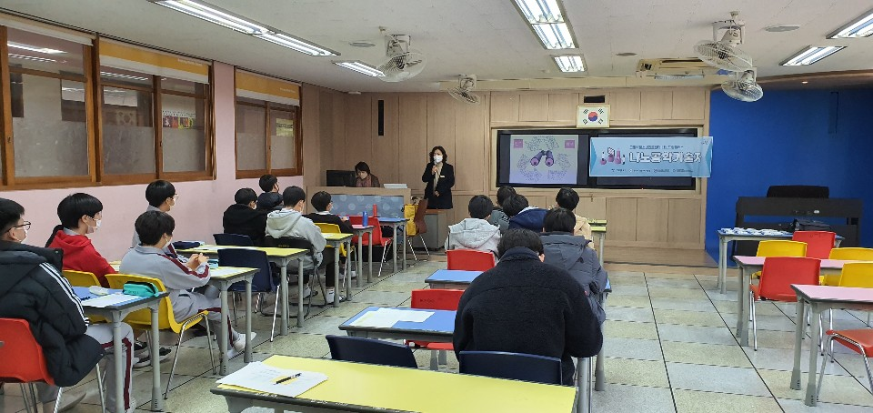[일반] 11월 30일(월) 나노공학자 수업의 첨부이미지 2