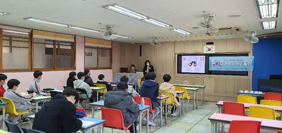 [일반] 11월 30일(월) 나노공학자 수업의 첨부이미지 3