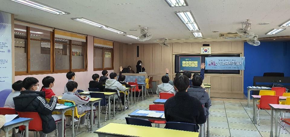 [일반] 11월 30일(월) 나노공학자 수업의 첨부이미지 4