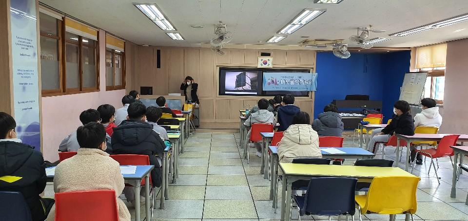 [일반] 11월 30일(월) 나노공학자 수업의 첨부이미지 5