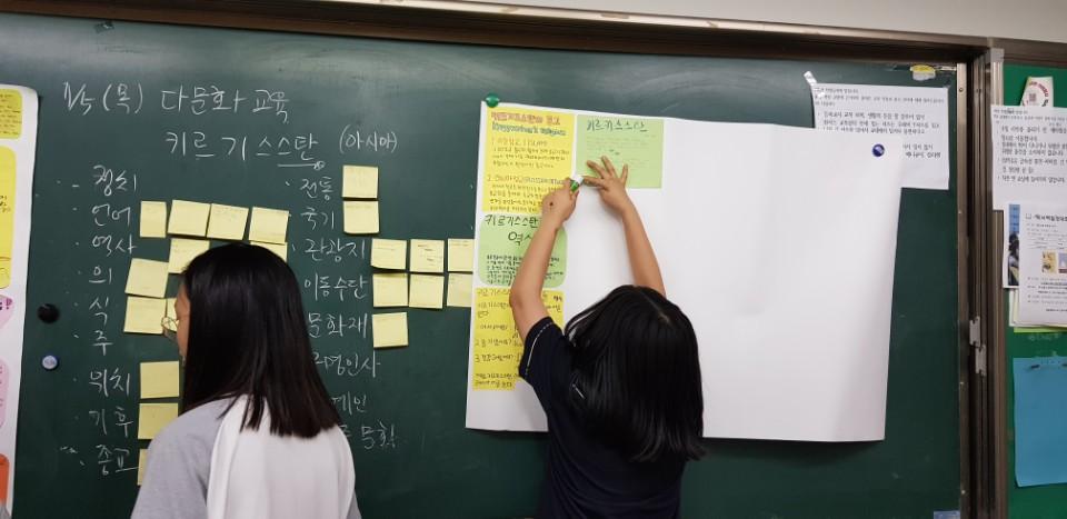 [활동 갤러리] 다문화 교육 활동 내용의 첨부이미지 3