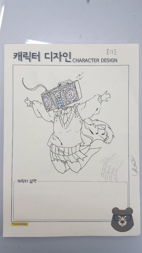 [활동 갤러리] 2학기 예술체육 카툰반의 첨부이미지 1