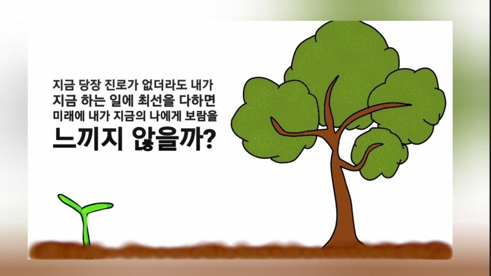 [일반] <좋아하는 것과 잘하는 것의 차이> 쉼북, 그림책 북큐레이션 3회 안내의 첨부이미지 2