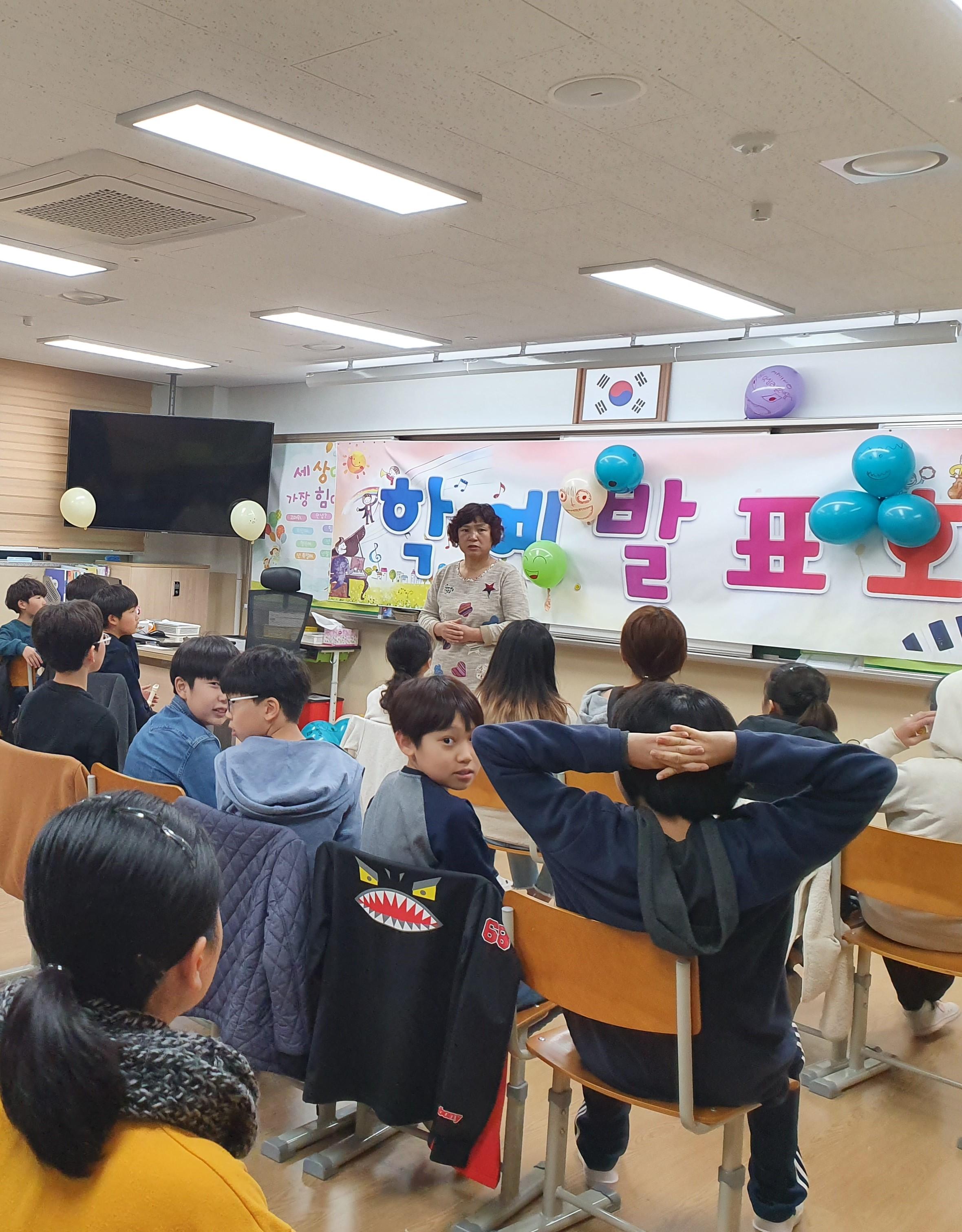 [일반] [2019.11.13.] 5학년 학예회의 첨부이미지 1