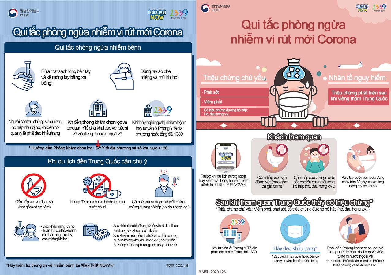 [일반] 신종 코로나바이러스감염증 예방행동수칙 다국어 안내의 첨부이미지 9